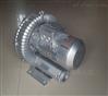 0.75KW 漩涡式气泵