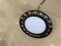 睿亮欧司朗/朗德万斯HighBayPRO 150W LED天棚灯