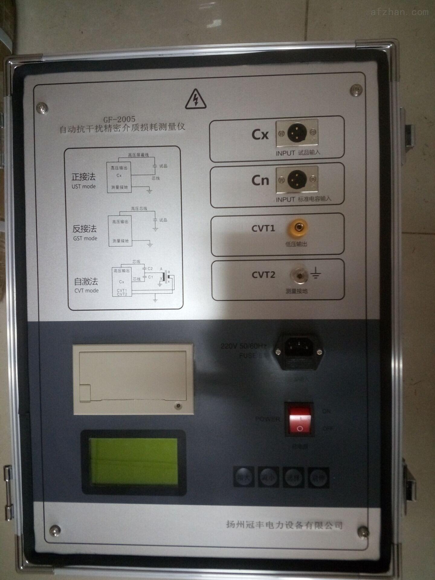 抗干扰介质(智能化)损耗测试仪现货