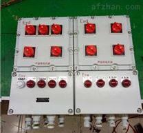 变频器启动防爆配电箱