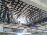 济南碳纤维加固公司-楼板裂缝加固处理