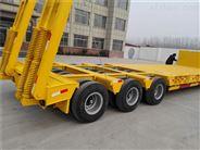 長度9米-13米可選的帶爬梯平板掛車用途廣泛