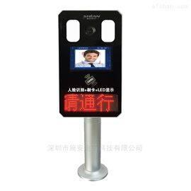 SA-R200P-ICL人脸识别刷卡机