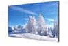 河北 LG55寸1.7mm液晶拼接屏监控大屏电视墙