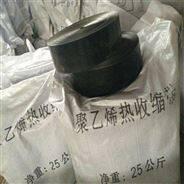 聚乙烯電熱熔套供應價格