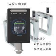 可定制人臉識別機