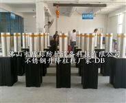新疆烏魯木齊全自動液壓升降柱廠家