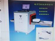 高清晰X射線異物檢測鞋子驗釘機