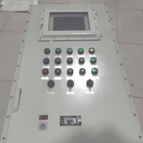 钢板焊接变频器防爆箱外壳体