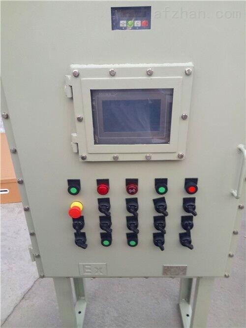 非标定做低压防爆配电柜