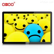 鸥柏OBOO70寸智能壁挂式液晶楼宇广告屏机