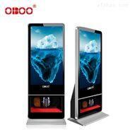 鸥柏OBOO55寸立体式红外擦鞋终端广告屏机