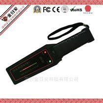 振動報警式手持金屬探測器
