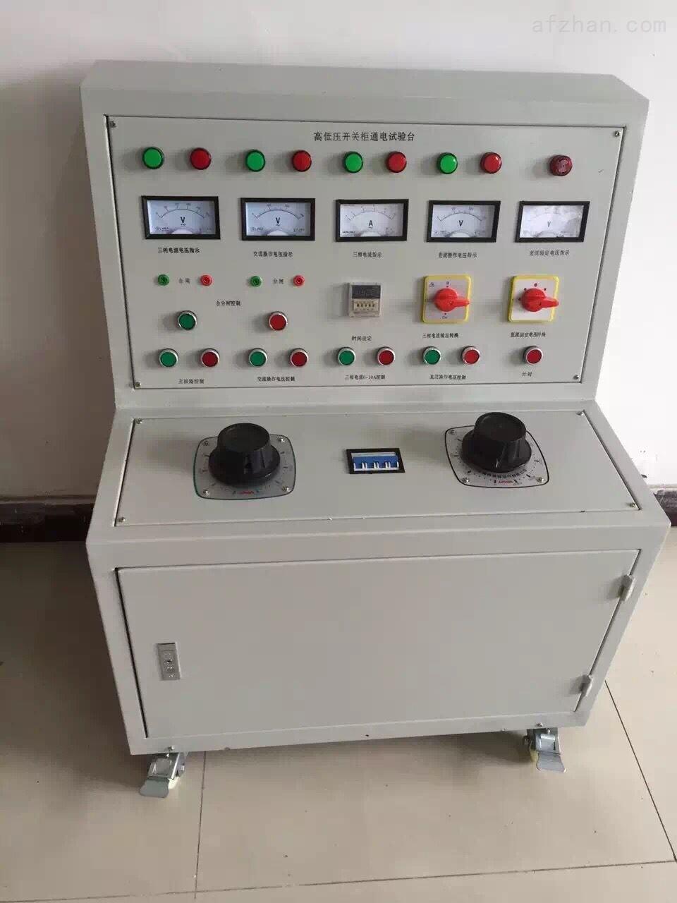 扬州高压开关柜通电试验台