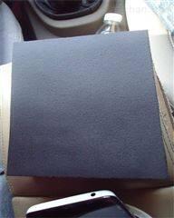 硬质橡塑保温板发货清单