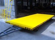 中运智能4T平板拖车