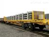 轨道式超低牵引平板拖车
