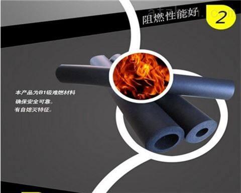 橡塑保温管价格 橡塑20mm产品