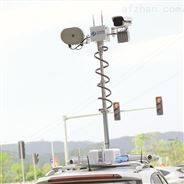 车载式鸣笛抓拍系统