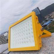 汽油站LED防爆灯120W-冷库防爆led灯