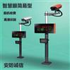 章丘監控系統及軟件 停車場系統 車牌識別