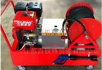 移動式高壓細水霧滅火裝置(15HP)