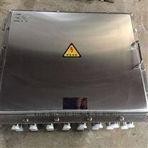 不锈钢动力防爆配电箱 防爆箱壳体