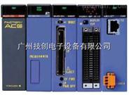 NFDV561模块