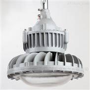 厂用60W防爆路灯灯具