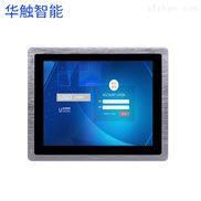 10.1寸工业自动化显示器