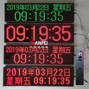 NTP子母钟