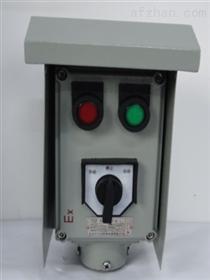 LA5821-2防爆防腐控制按钮