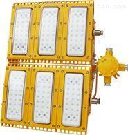 140W免维护LED防爆灯