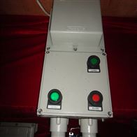 BQC风机防爆磁力启动器