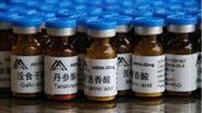 橙皮素 520-33-2品牌