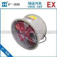 SF2.5-4-0.09KW低噪聲軸流風機