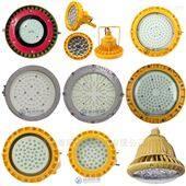 圆形LED防爆泛光灯 100w免维护防爆LED灯