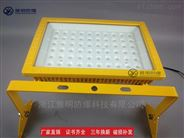 YMD-吊桿式150WLED防爆泛光燈 防爆工廠燈