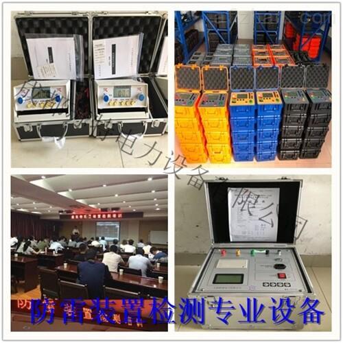 电涌保护器(SPD)测试仪