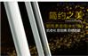 广东工程主动红外线电子栅栏报警器厂家批发