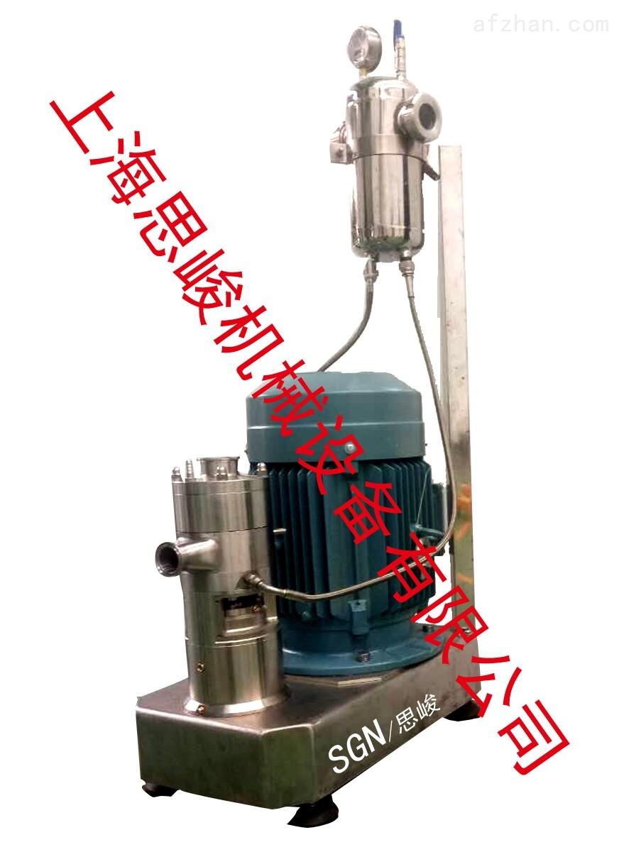 山梨糖醇高速剪切乳化机