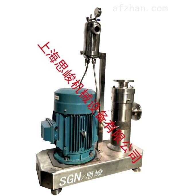 石墨烯纳微片改性芳纶研磨分散机