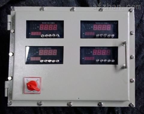 防爆变频器箱铁板防爆仪表箱
