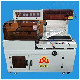 L-450纸盒包装机