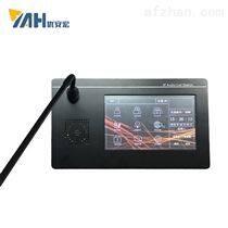 IP地鐵交通觸摸式網絡尋呼話筒