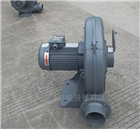 CX-125A 2.2KW全风CX-125A透浦式中压鼓风机