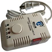 博达创消防3C认证独立式可燃气体探测器