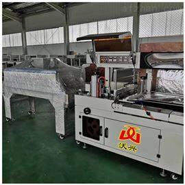 BF-450生产三边封热收缩包装机全自动