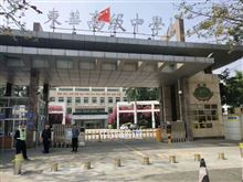 ZYTD中烨通道中学校车辆管理升降柱案例