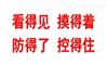 西安紡織城火災已致2人身亡